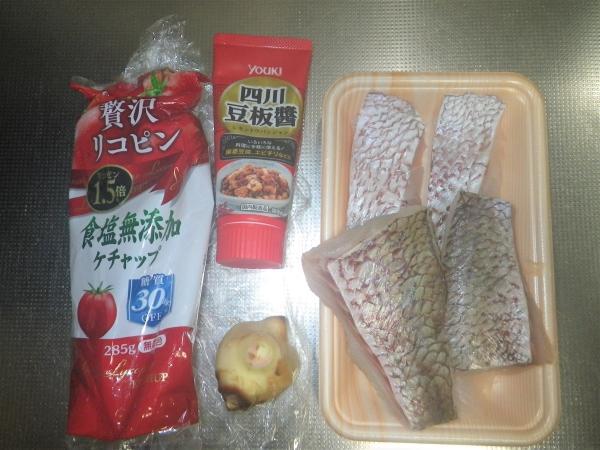鯛のから揚げ・赤いソース